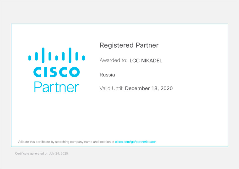 lcc_nikadel_registered_partner_24.07_1.jpg